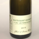 "Domaine Felettig. Nuits-Saint-Georges1er Cru ""Les Terres Blanches"""