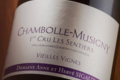 Domaine Sigaut. Chambolle Musigny 1er cru Les Sentiers