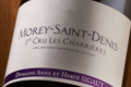 Domaine Sigaut. Morey-Saint-Denis 1er cru Les Charrières