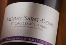 Domaine Sigaut. Morey-Saint-Denis 1er cru Les Millandes