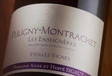 Domaine Sigaut. Puligny-Montrachet Les Enseignères