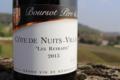 """Boursot Père & Fils. Côte de Nuits-Villages """"Les Retraits"""""""