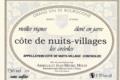 Domaine Molin. Côtes de Nuits village