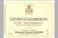 Domaine Philippe Naddef. Gevrey-Chambertin 1 er Cru « Les Champeaux »