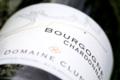 Domaine Cluny. Bourgogne chardonnay