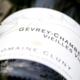 Domaine Cluny. Gevrey-Chambertin vieilles vignes