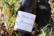 Domaine Ghislain Kohut. Marsannay Blanc «En Mormain»