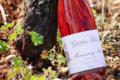 Domaine Ghislain Kohut. Marsannay rosé