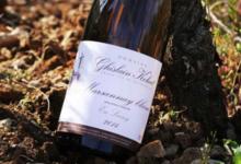 Domaine Ghislain Kohut. Marsannay Blanc « En Larrey »