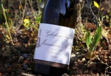 Domaine Ghislain Kohut. Marsannay Blanc