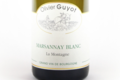 Domaine Olivier Guyot. Marsannay La Montagne blanc