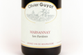 Domaine Olivier Guyot. Marsannay Les Favières