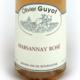 Domaine Olivier Guyot. Marsannay rosé