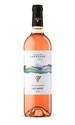 Vin rosé - Lou beroï - millésime 2017