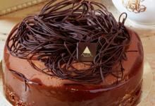 ALLEX Pâtissier Chocolatier Confiseur Glacier