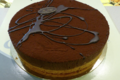 Boulangerie Vadot. Le Breton
