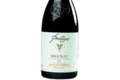 Georges Duboeuf Brouilly Prestige
