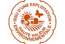 Domaine LES MAILLOLS 2019 AOP Minervois 75 cl