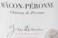 Domaine Guillemin Lucie et Stéphane. Château de Péronne