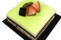 Pâtisserie Chocolaterie Germain. Printemps