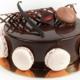 Pâtisserie Chocolaterie Germain. Métis