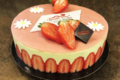 Pâtisserie Chocolaterie Germain. Fraisier