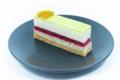 Pâtisserie Chocolaterie Germain. Printemps petit gâteau individuel
